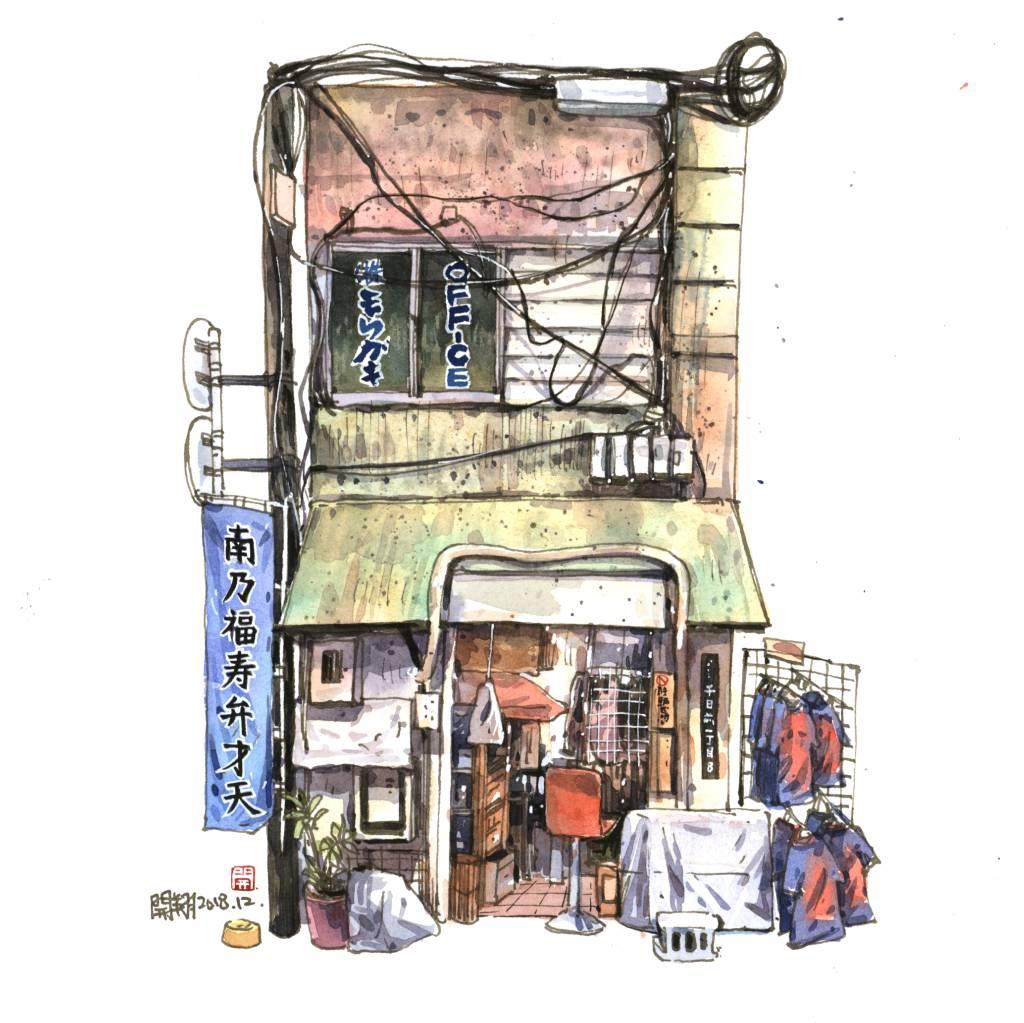 鄭開翔-千日前一丁目街屋