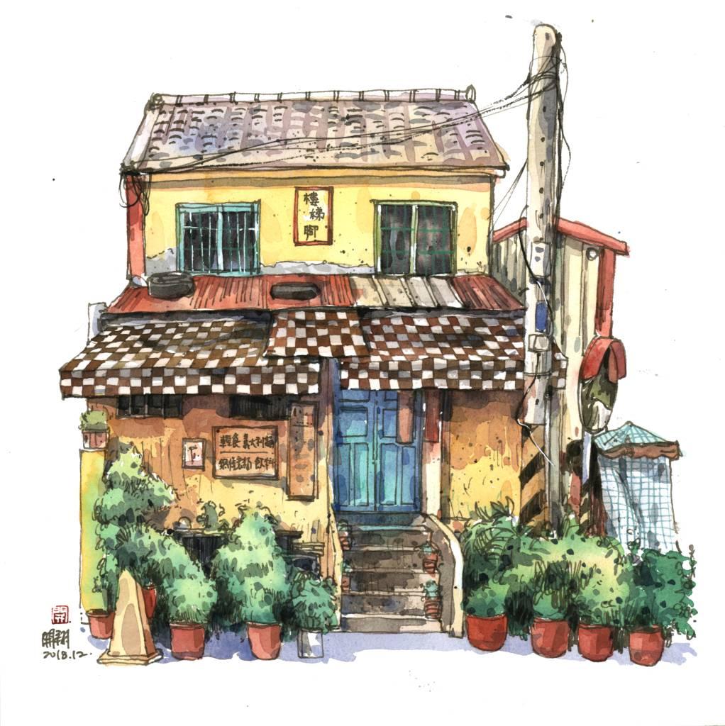 鄭開翔-鼓山樓梯腳餐廳