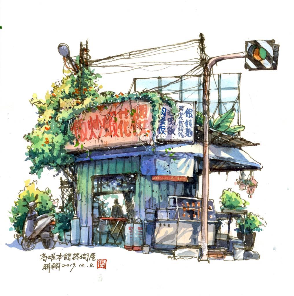 鄭開翔-高雄本館路街屋