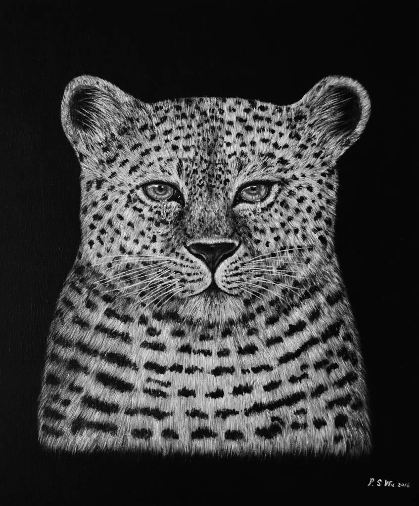 P.S Wu-哭泣的花豹 Crying Leopard