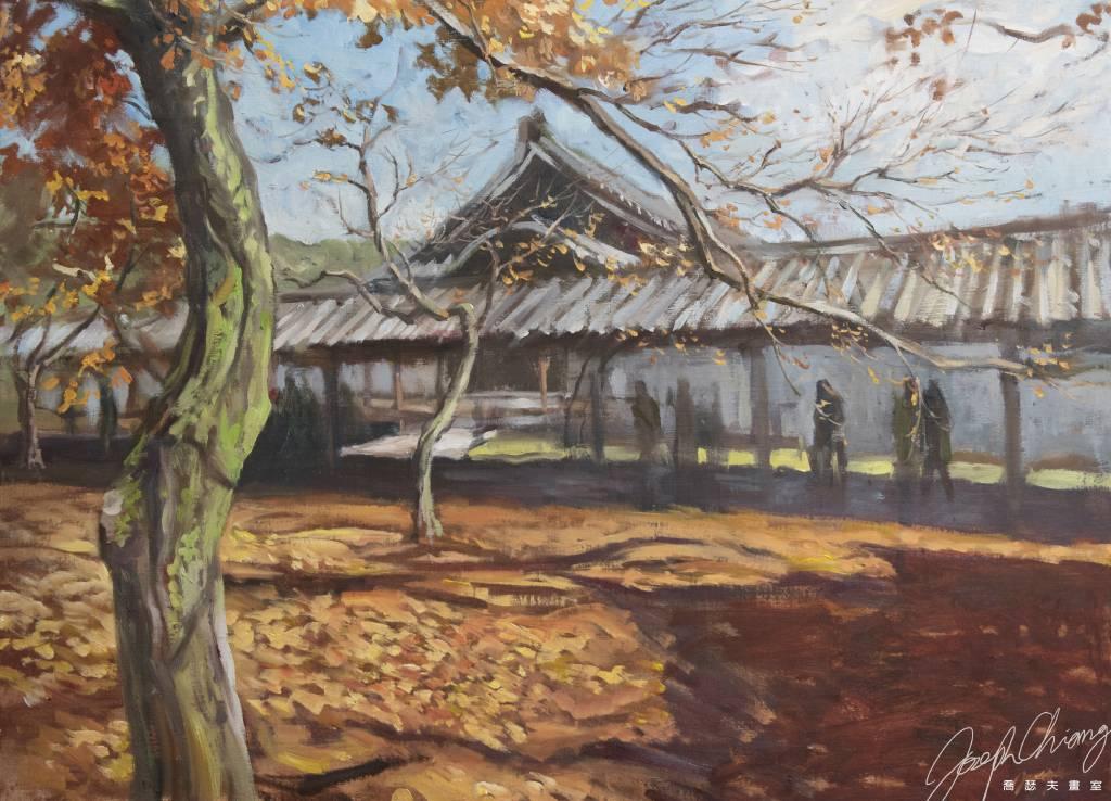 喬瑟夫-東福寺之秋