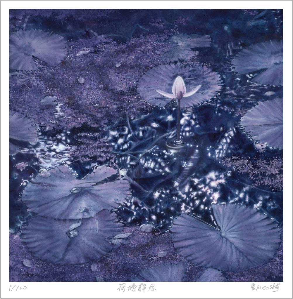 郭心漪-荷塘靜思 The Lotus Meditatio