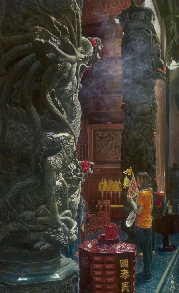 110年「璞玉發光-全國藝術行銷活動」得獎者作品線上展售-國泰民安