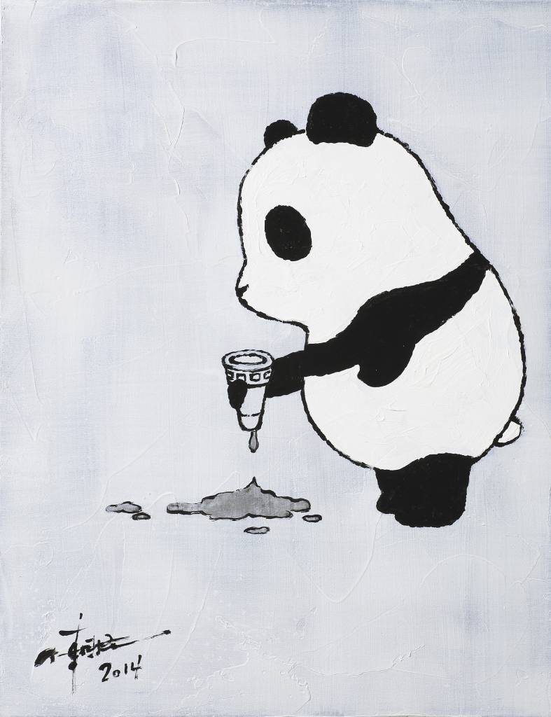 陳傳根-消失的冰淇淋
