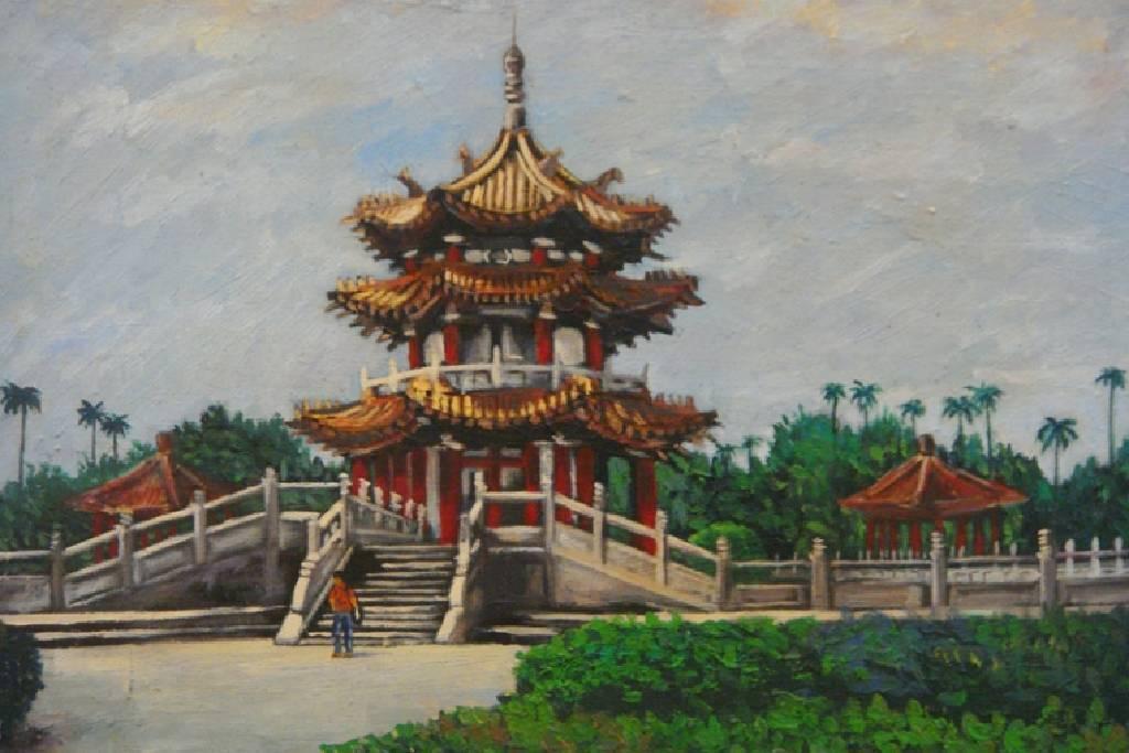 鄭淵仁-228公園