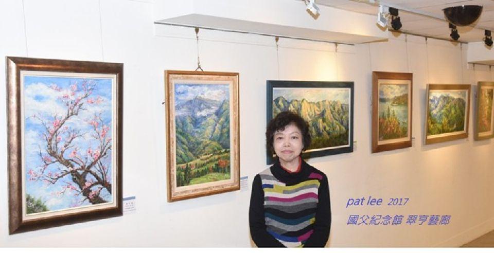 國父紀念館 翠亨藝廊  2017
